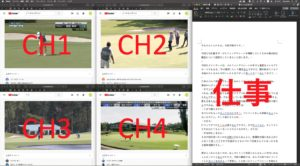 日本でプロゴルフの大会が開催されない理由